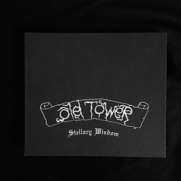 old_tower_stellary